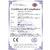 2014 HM2X series milk shake machine CE certificate