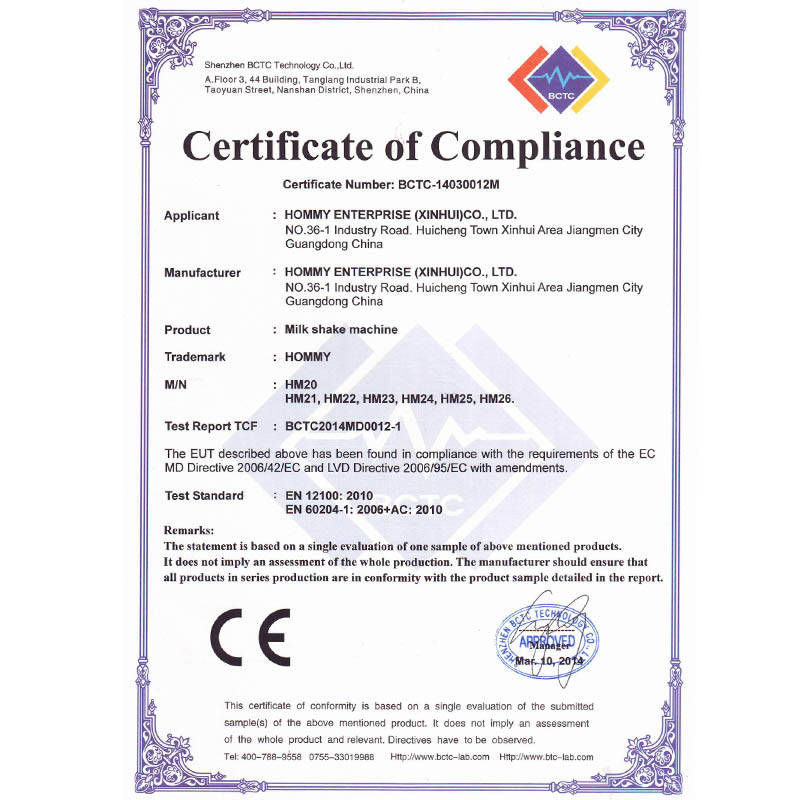 2014 HM2X series milk shake machine CE certificate