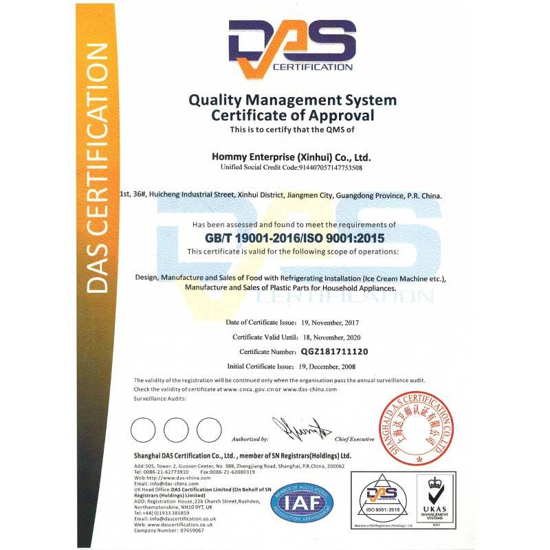 Iso9001:2015 certificate (English version)