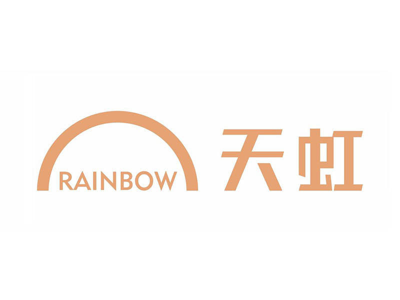 Ice Cream Equipment Customer collaboration of RAINBOW