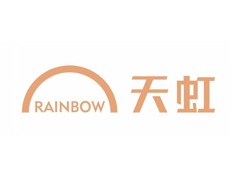 Ice Cream Equipment Customer collaboration of RAINBOW