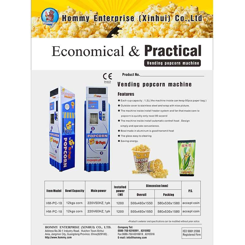 Information of Vending machine