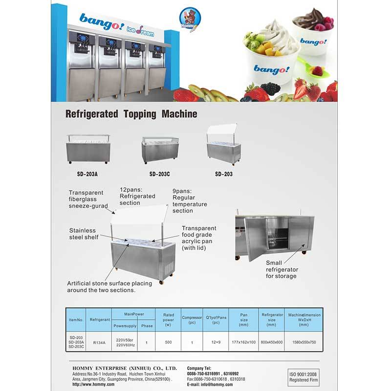 Information of Ice cream machine DS-201