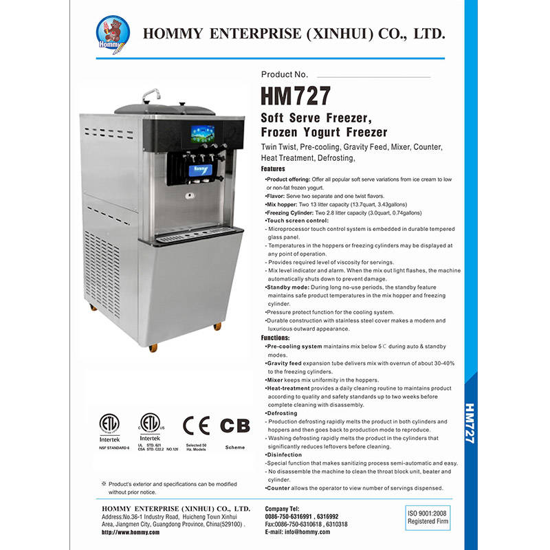 Information of Ice cream machine 2017-727