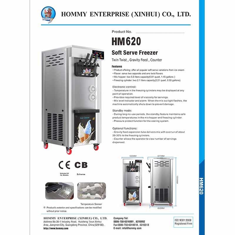 Information of Ice cream machine 2017-HM620