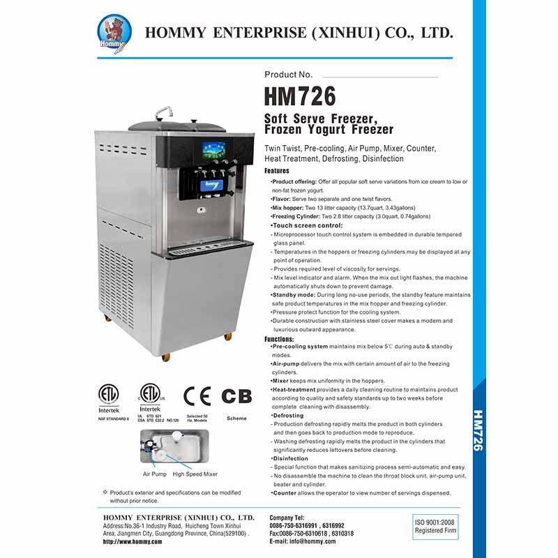 Information of Ice cream machine 2017-726