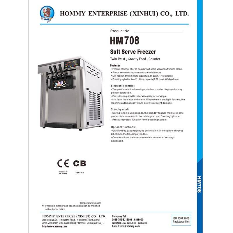 Information of Ice cream machine 2017-HM708