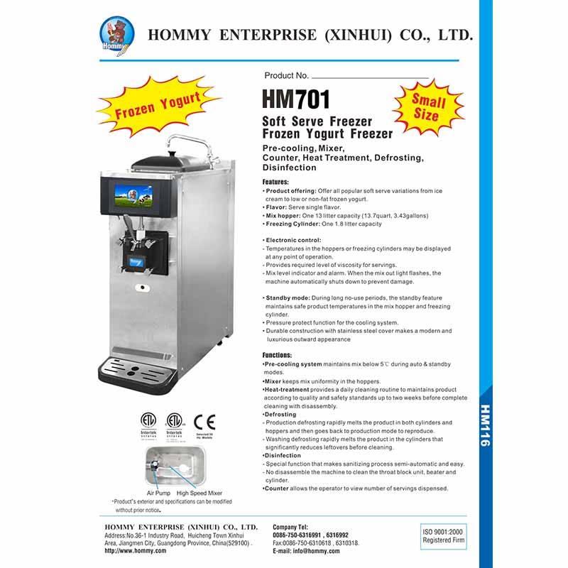 Information of Ice cream machine 2017-701