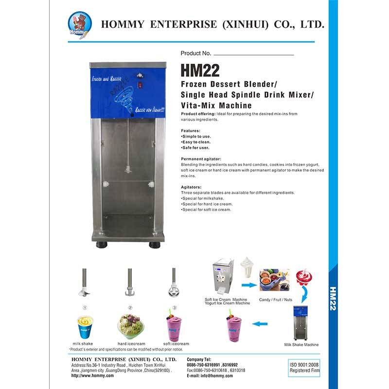 Information of Ice cream blender