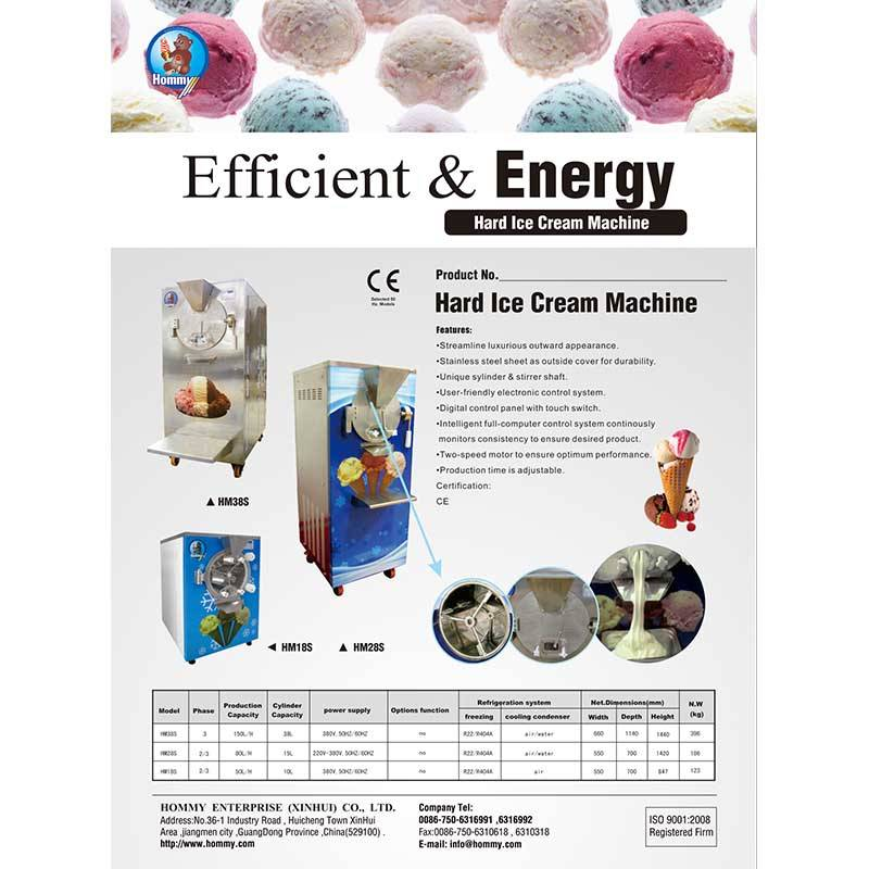 Information of  Hard ice cream machine