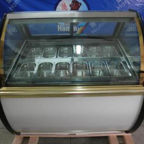 Hommy multifunctional ice cream display cabinet suppliers storage refrigerator for supermarket-2