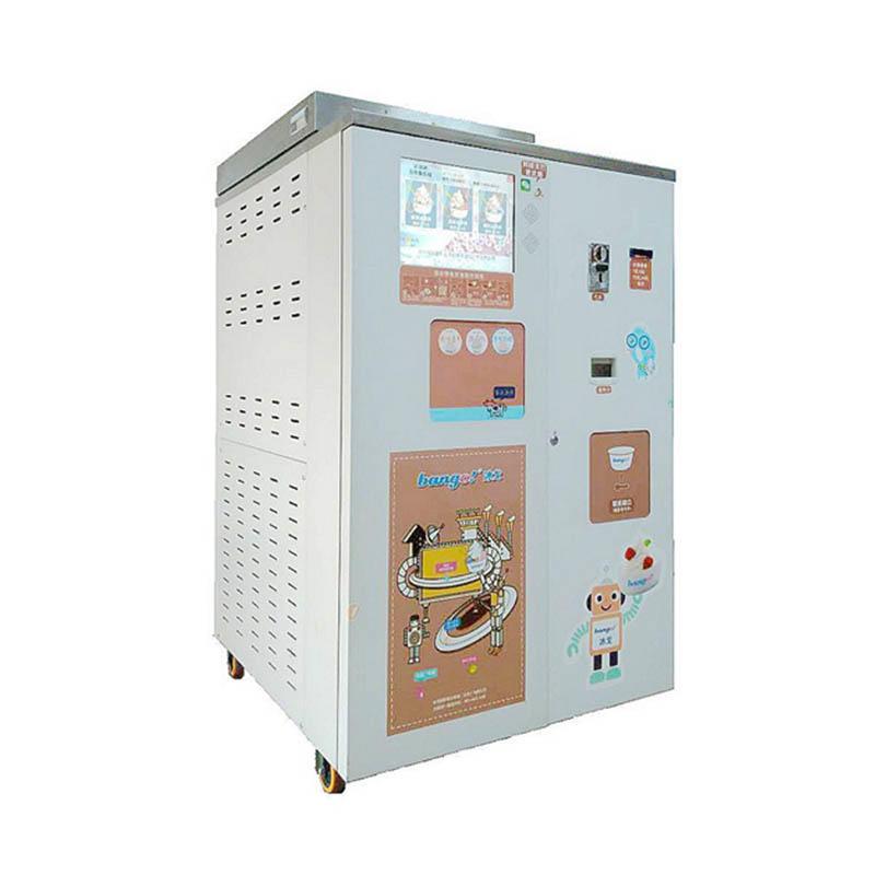 Hommy quality assurance cheap vending machine high-tech enterprise for beverage stores-1