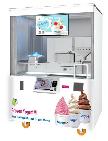 HM766C  ice cream vending machine
