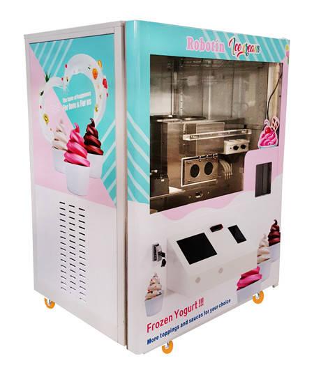 HM766C  ice cream vending machine