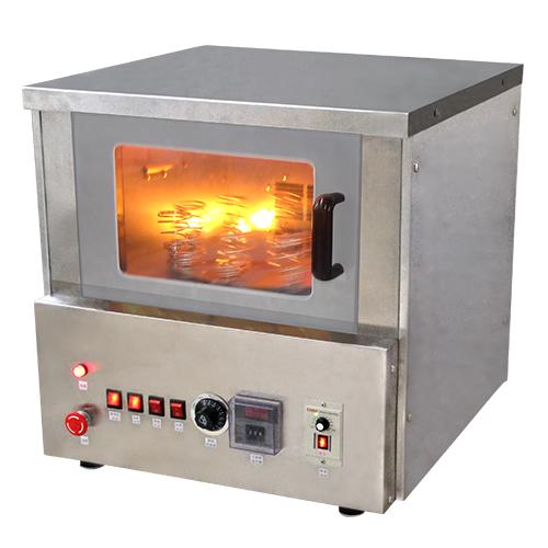 PA-3  pizza cone oven