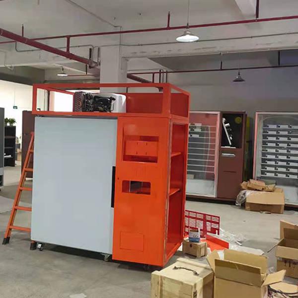 PA-C7B  Automatic Frozen pizza vending machine
