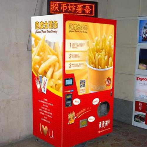 PA-C8 French fries Vending Machine