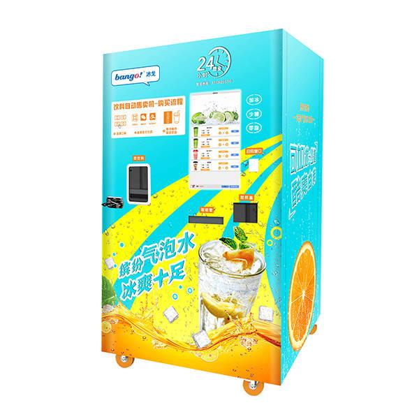 New Arrival Soda Drink Vending Machine