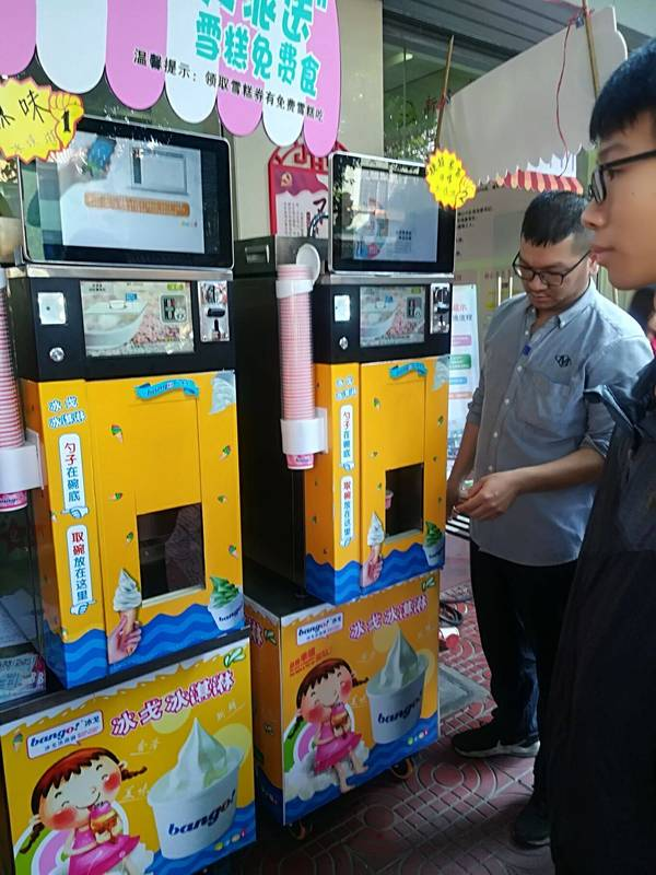 HM116T vending ice cream machine plays an important role in the bazaar