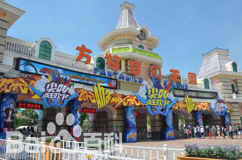 Hommy automatic ice cream machine and robotin open ice cream store in Fangte Amusement Park