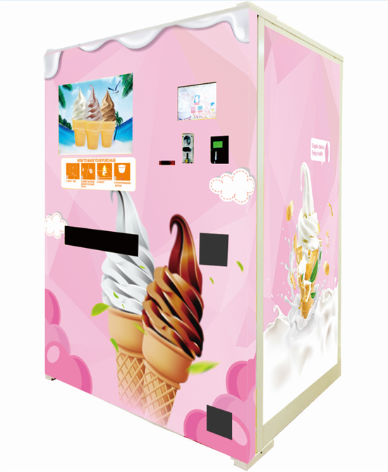 HM736S vending ice cream machine