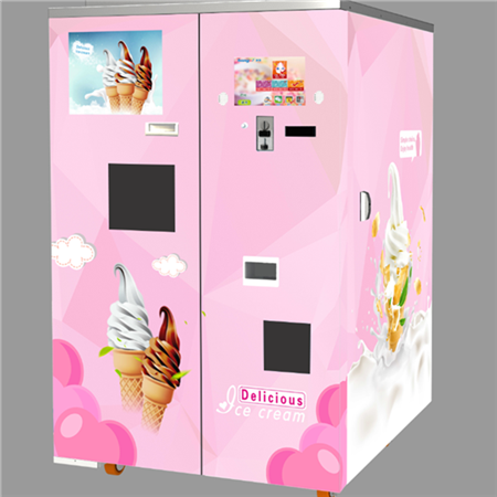 HM736  2 flavour+1mix  Vending ice cream machine